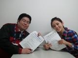 ベイシアひだかモール石崎店長と.jpg