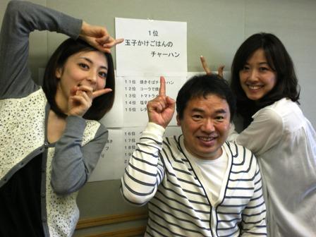 決定!全日本火の玉クッキング選抜.JPG