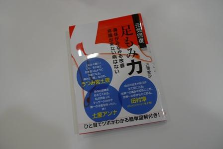 funky0217-2.JPG