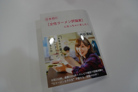 guest0217-2.JPG
