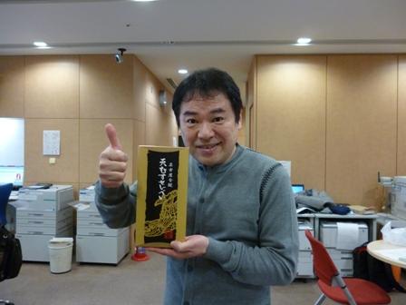 omiyage0317.JPG