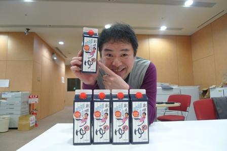 omiyage0324.JPG
